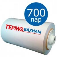 Самонадевающиеся рулонные термобахилы  700 пар (1400 бахил)